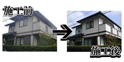 全体的に汚れている住宅の外壁塗装塗りかえ