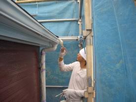 横樋の上塗り